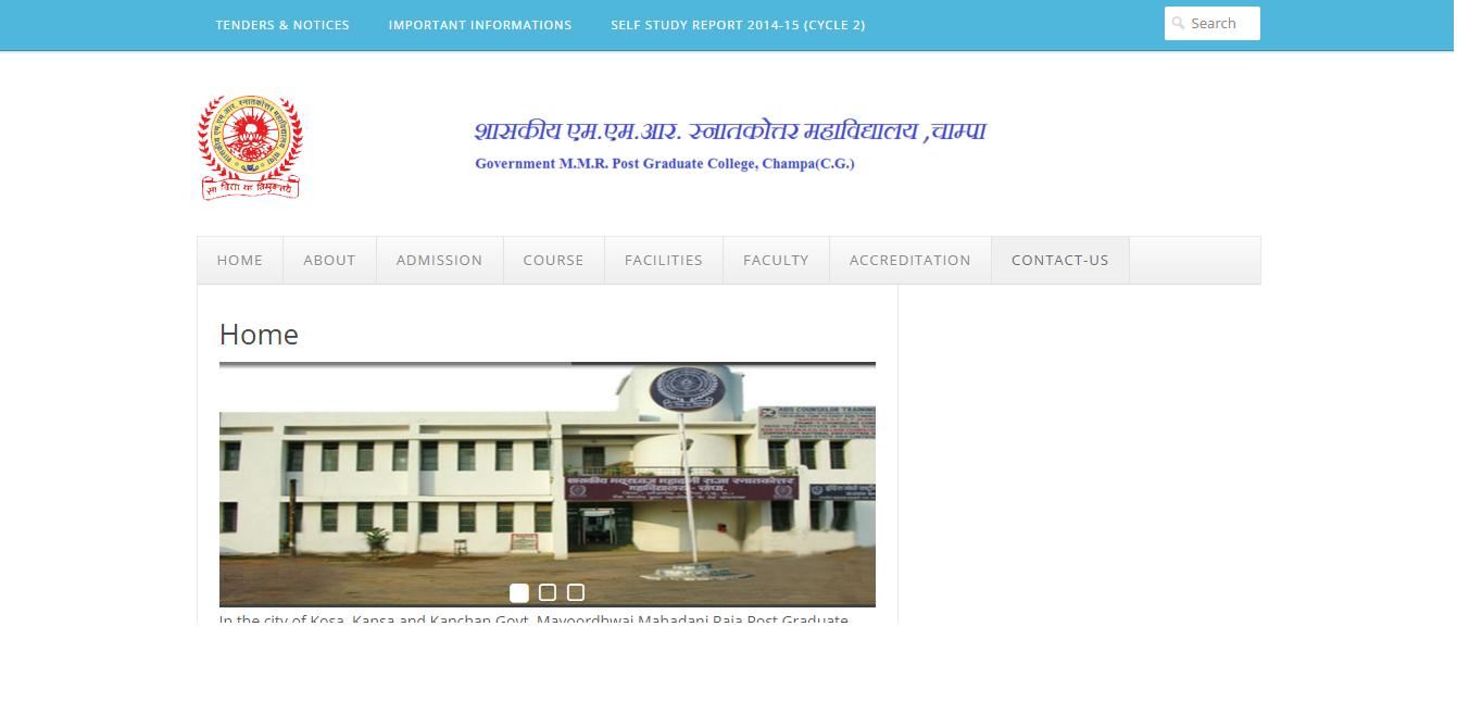 Govt M.M.R. College